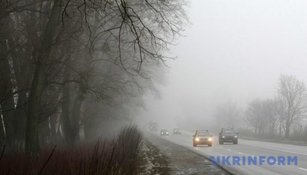 Туман, изморозь и гололедица: синоптики призывают быть осторожными