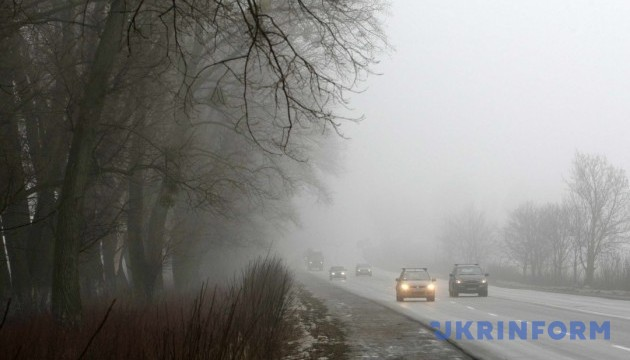 Украинцев предупреждают о тумане на Западе