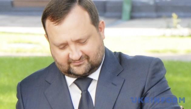 Латвія конфіскувала вкрадені Арбузовим $50 мільйонів - ЗМІ