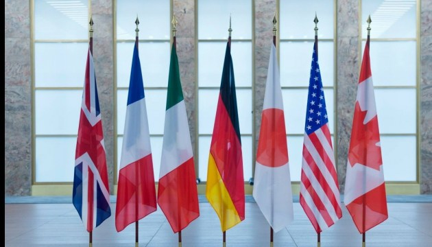 G7 on Ukrainian reforms: Much remains to be done