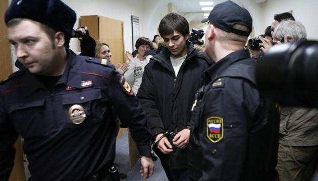 У Росії вийшов на волю фігурант «болотної справи» Іван Непомнящих