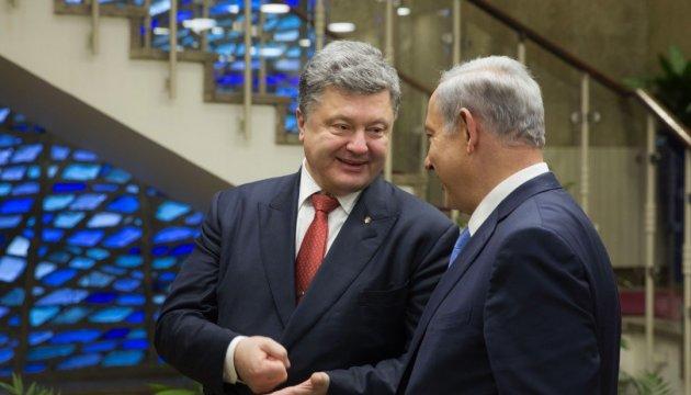 Poroshenko espera la llegada el primer ministro de Israel para firmar un Acuerdo de Libre Comercio