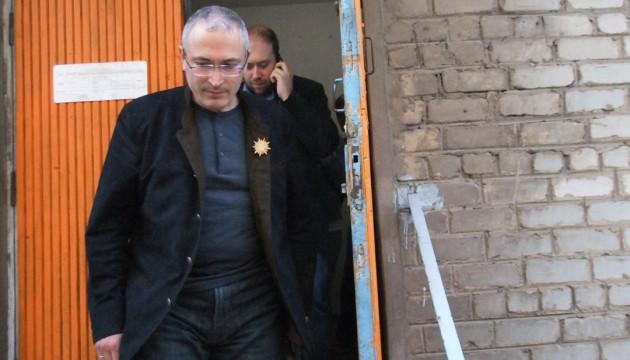 Ходорковский покинет пост председателя