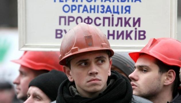 Уряд схвалив постанову щодо погашення зарплатних боргів шахтарям