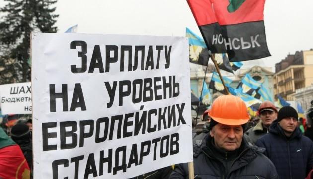 Прокуратура з'ясує, чому шахтарям на Львівщині не платять зарплату