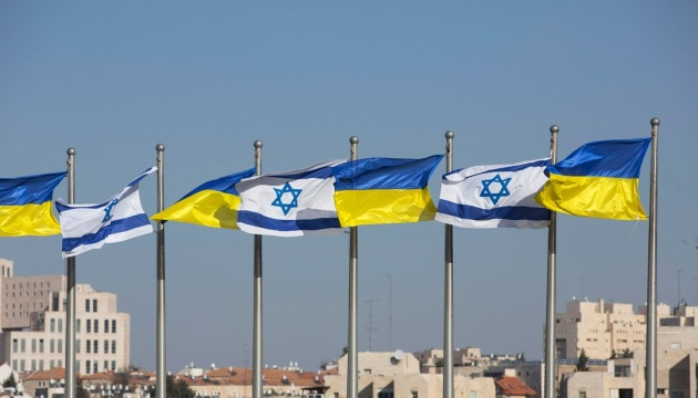 Ukrainian furniture and IT companies to hold more than 70 B2B meetings in Israel