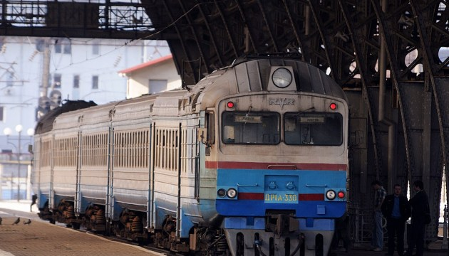 Ukrzaliznytsia: Almost UAH 3.5 bln raised from tariff indexation directed to investments