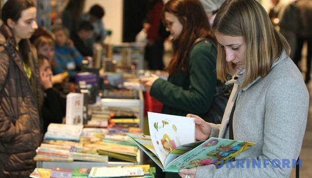 В Румунії запрошують на українські онлайн-читання