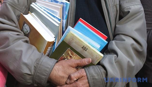 В Україну заборонили ввезення підручника, де Київ охрестили