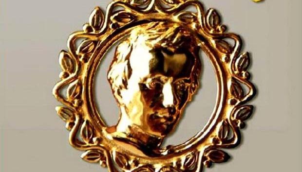 Стали відомі імена претендентів на Шевченківську премію-2020