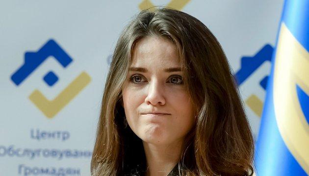Марушевська - Порошенку: ДФС гальмує реформи на Одеській митниці