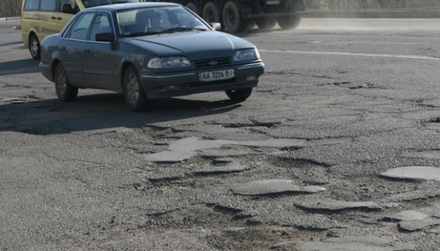 Стан доріг: Україна – на 134 місці в рейтингу ВЕФ