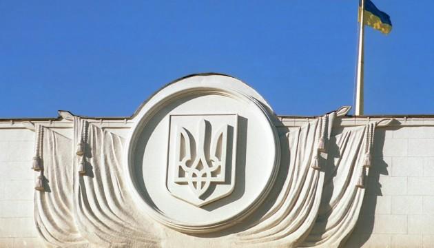 Три парламентські фракції долучилися до декларації «Єдність заради перемоги»
