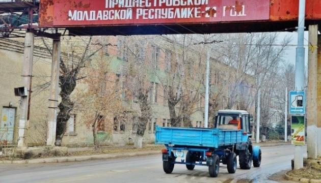 Приднестровье опасается нового вооруженного конфликта на Днестре