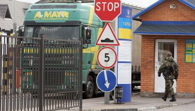 Україна продовжила обмеження на імпорт товарів з РФ до 2020 року