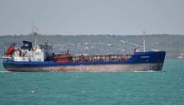 Росія намагалася продати в Туреччині український танкер