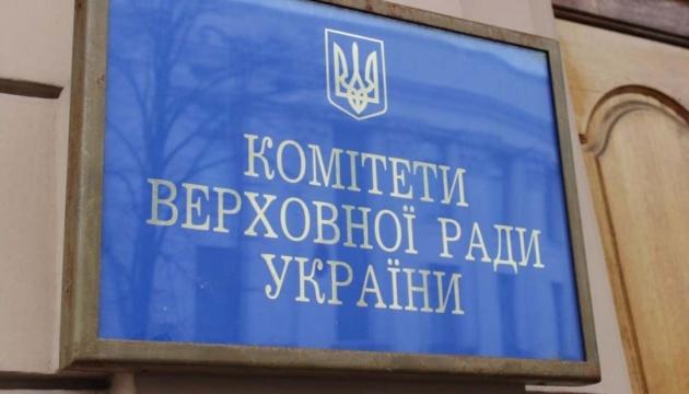 Законопроєкт про допуск слідчих у зону ООС пройшов комітет Ради