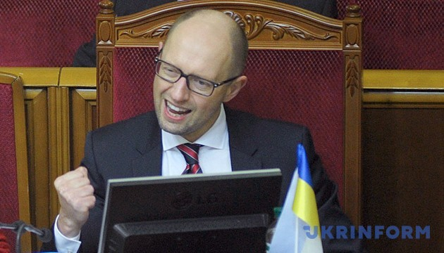 Яценюк заявив про знищення мафіозної корупції «на самих верхах»