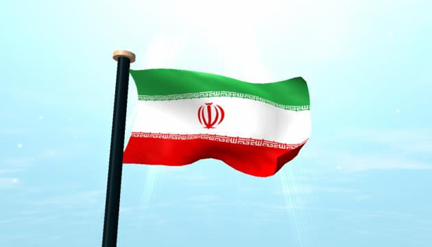 ЄС зняв санкції з Ірану
