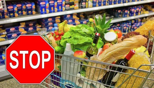 Правительство Польши согласовало запрет торговли в воскресенье