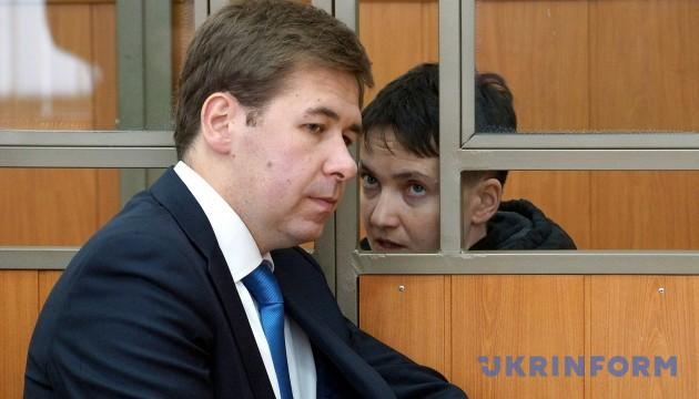 Захист Савченко хоче ще дві експертизи