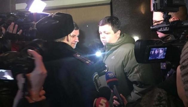 """На Банковой установили """"символическую"""" палатку. Семенченко говорит, что подвезут лучшую"""