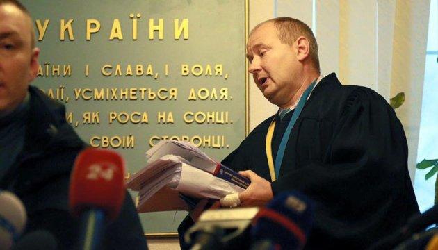 У Молдові затримали суддю Чауса
