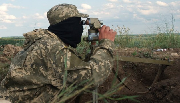 Six Ukrainian soldiers wounded in ATO area