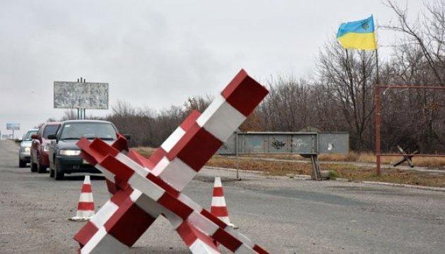 На Закарпатті відкриють поромні переходи до Угорщини