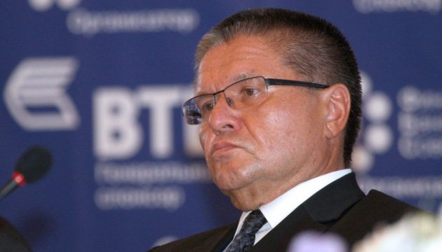 Улюкаев хотел лишить государство контроля над