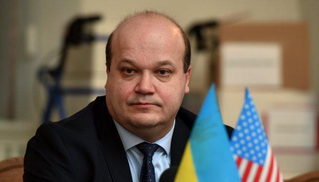 Чалий про виступ Обами: США підтвердили чітку позицію на захист України