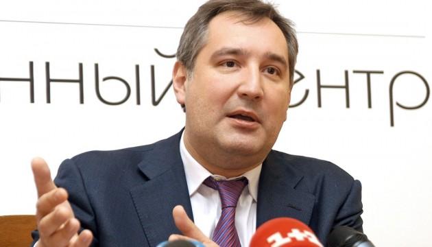Рогозін лякає Сербію Кельном-2
