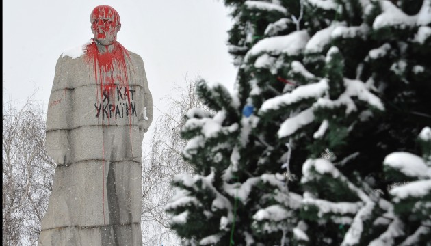Over 800 Lenin statues dismantled in Ukraine
