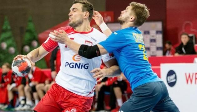 Збірна України з гандболу посіла останнє місце на Різдвяному Кубку