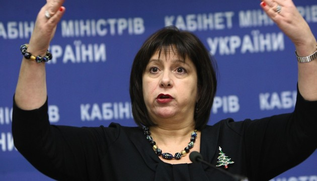 Jaresko: IMF wants to see efficient reforms in Ukraine