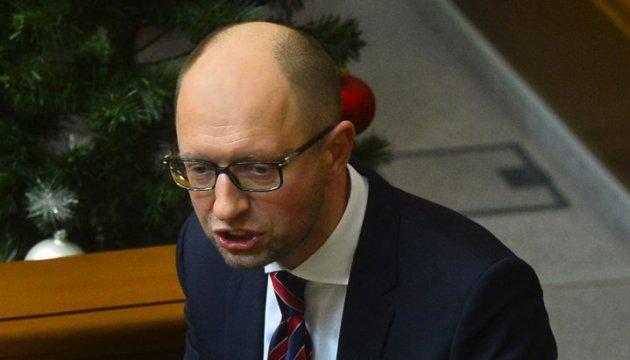 PM Yatsenyuk calls Rada to start transparent privatization in Ukraine