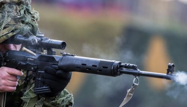 АТО: закрытый переход в Марьинке обстреливал вражеский снайпер