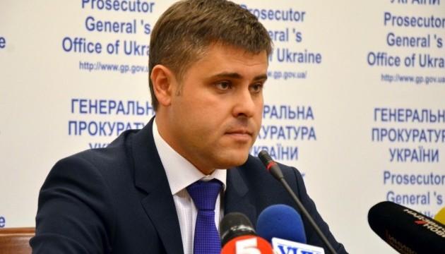 ГПУ порушила справу через тиск на прокурора у Запоріжжі