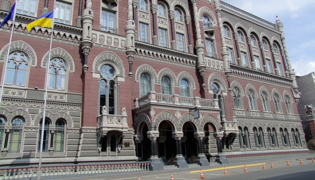 NBU forecasts international reserves at the level of $17.2 bln by the end of 2016