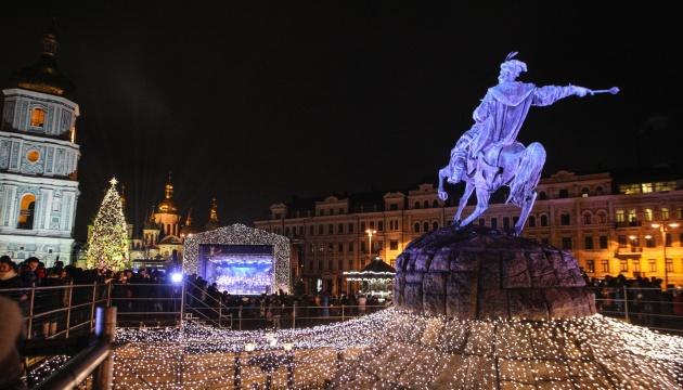 Kyiv se transformera en « Pays des aurores boréales »