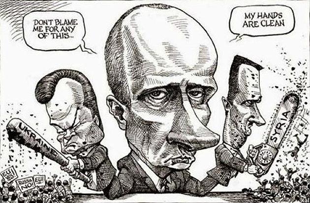 Карикатура с сайта http://ukraine2014.canalblog.com/