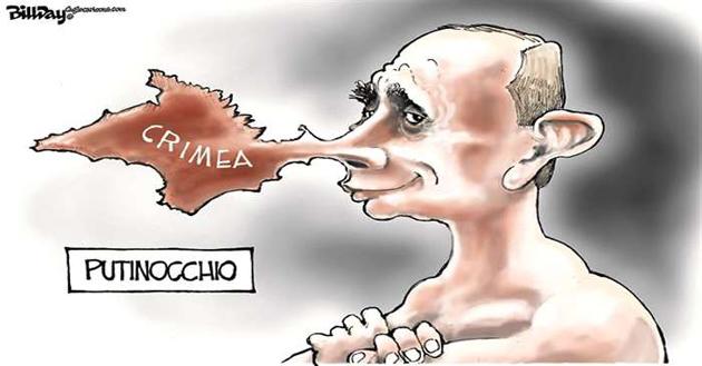 Карикатура uapress.info