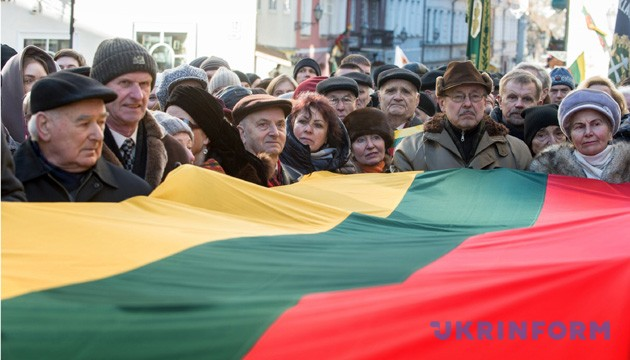 День захисників свободи у Литві