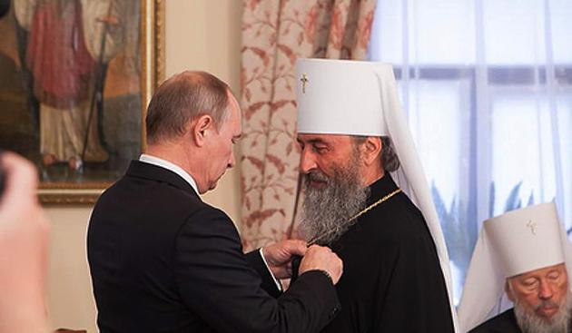 Владимир Путин и Предстоятель УПЦ МП Онуфрий