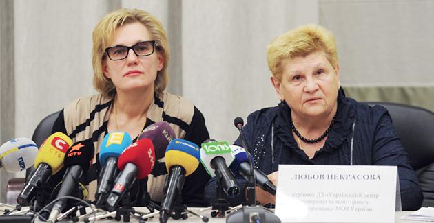 Фото: http://www.apteka.ua