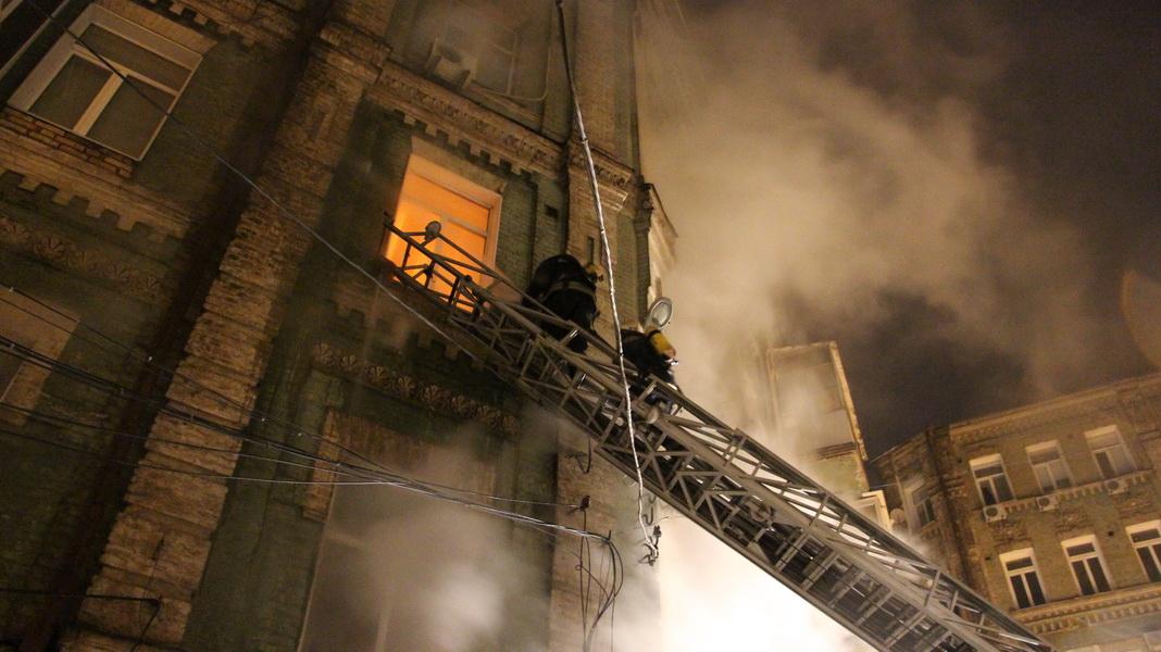 Пожар в Киеве фото: ГСЧС