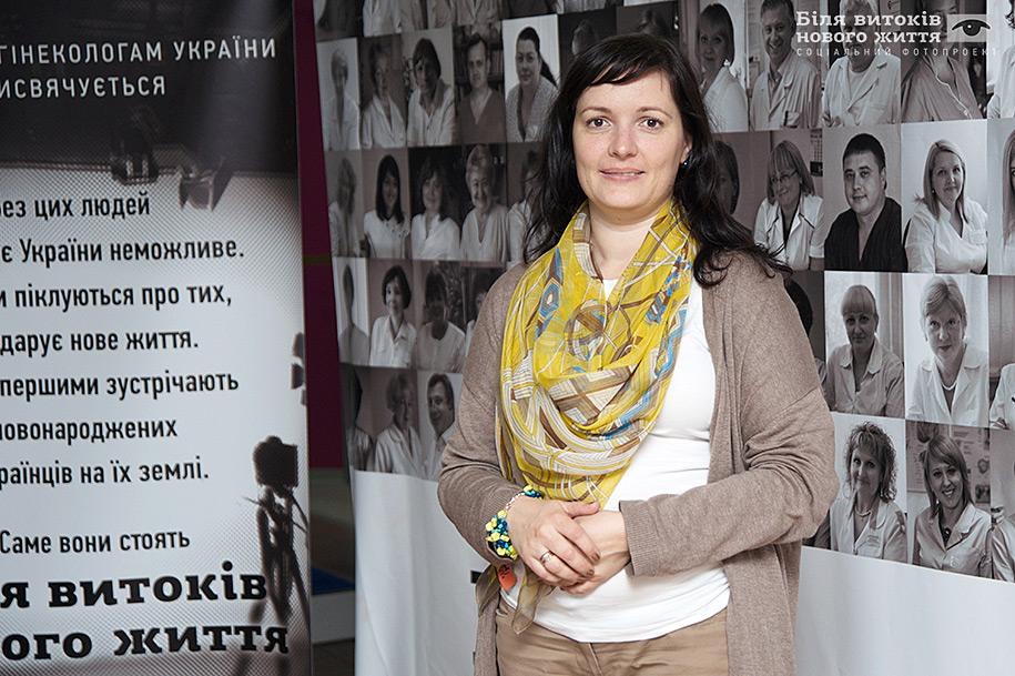Фото: medprosvita.com.ua