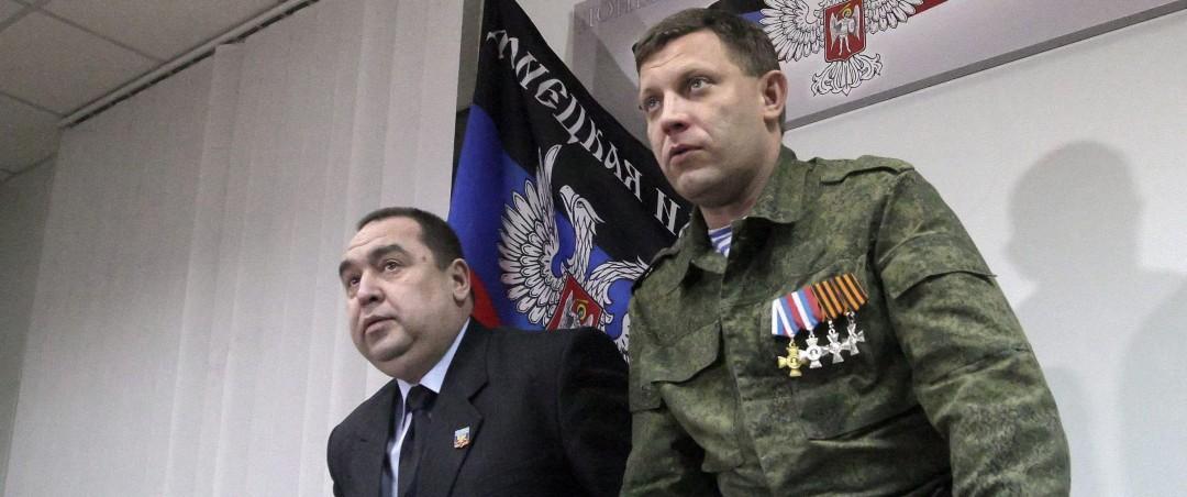 Плотницкий, Захарченко