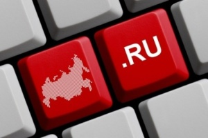 Интернет-пропагандист в Сумах пошел под суд за антиукраинскую агитацию