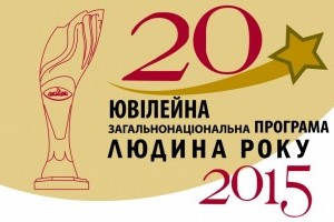c0369e6050a Релизы — Страница 57 — новости Украины и мира - Укринформ